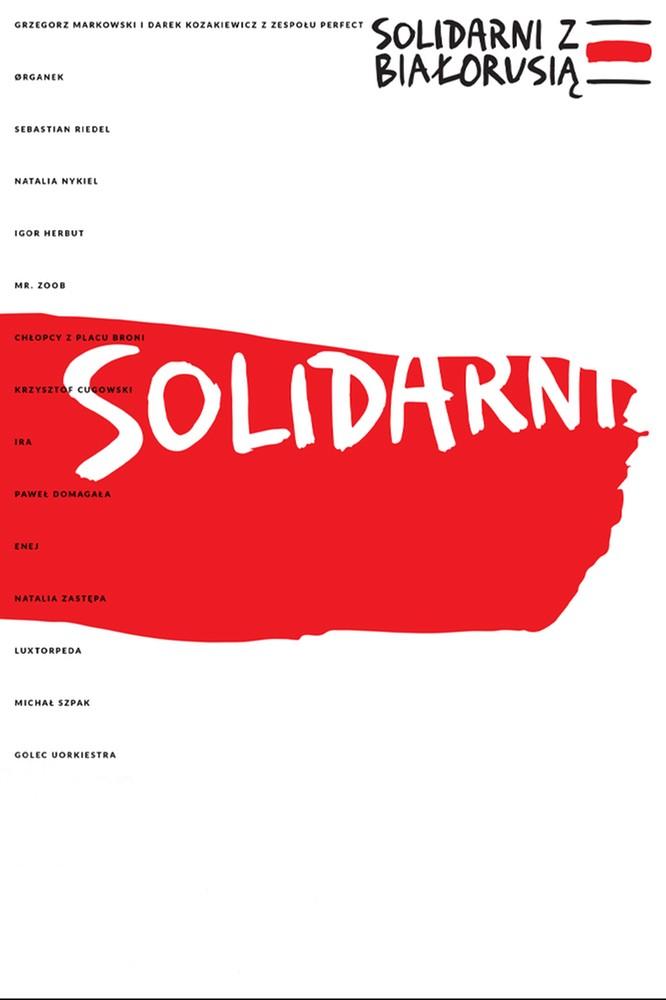 2020-09-16 Koncert Solidarni z Białorusią 26 września w Telewizji POLSAT - Polsat.pl