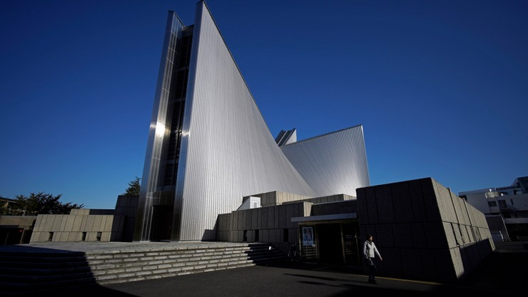 Katedra św. Marii, Tokio, Japonia