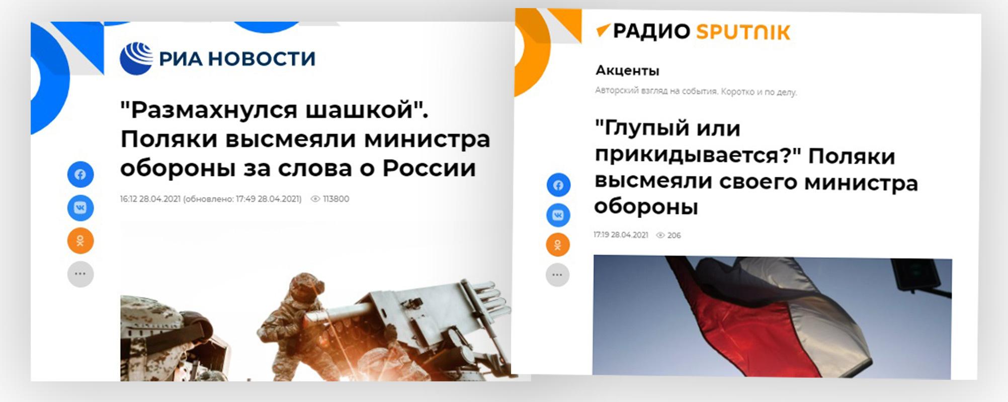 Teksty w rosyjskich serwisach wykorzystujące komentarze spod tekstu na portalu Interia.pl