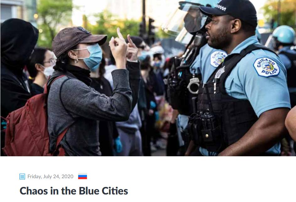 """""""Chaos w niebieskich miastach"""""""