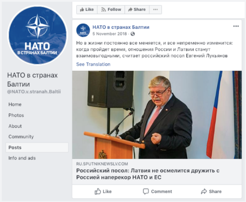 """Tytuł artykułu Sputnika na jednej ze stron: """"Rosyjski ambasador: Łotwa nie odważy się zaprzyjaźnić z Rosją, jeśli oznaczałoby to przeciwstawienie się NATO i UE"""" (z ros.)"""