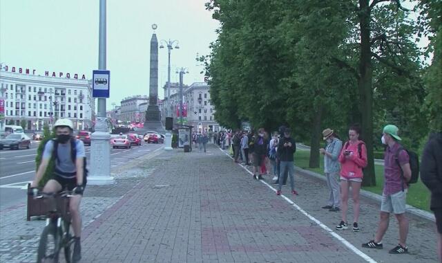 Akcja solidarności z zatrzymanymi politykami opozycji i aktywistami w Mińsku